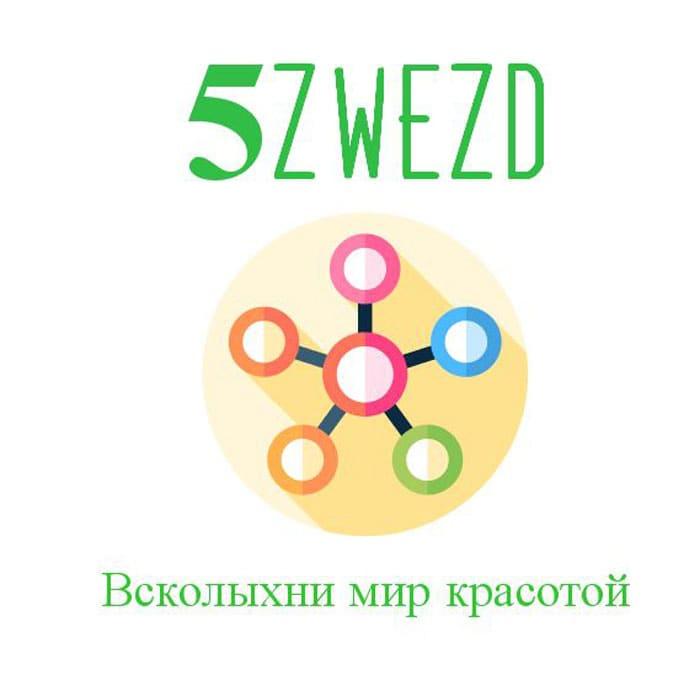 5ZVEZD